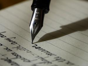 Комплексная почерковедческо-лингвистическая экспертиза