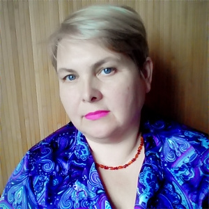 Рогачова Олена Іванівна Експерт компанії