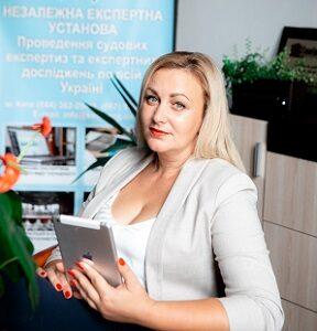 Рыльчук Галина Ильинична Непосредственный руководитель компании