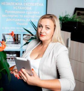 Рильчук Галина Іллівна Безпосередній керівник компанії